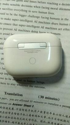 Apple MWP22CH/A对比Apple Airpods pro哪个好,哪款连接更加稳定?哪个做工精细