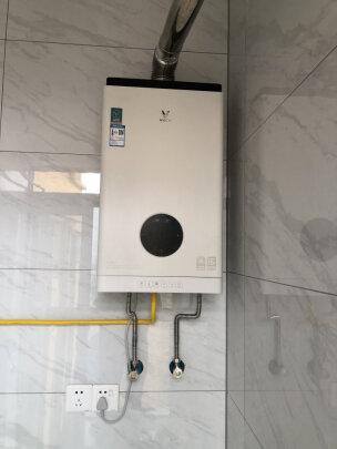 云米JSQ30-VGW166怎么样?出热水够不够快?秒出热水吗?