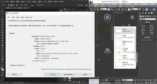 Kingston DDR4怎么样啊,做工高不高?高端大气吗