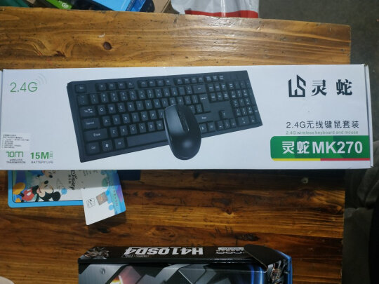 灵蛇MK270跟联想有线键盘K4800S有什么区别,做工哪款好,哪个做工一流?
