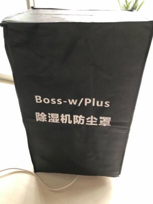 浦力适Boss-E怎么样?除湿够快吗,灵敏度高吗