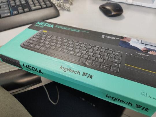 罗技K400 Plus与微星GK50Z 电竞键盘哪款更好?哪个做工好?哪个链接顺畅?