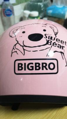 BIGBRO B-165究竟好不好啊?盔体厚实吗?可爱呆萌吗?