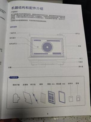 凯度ST40DZ-H8到底好不好?操作简单吗?功能合理吗?