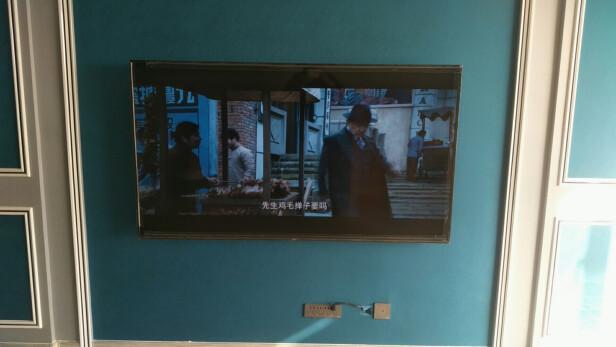 TCL70L8 电视如何,上手后敢说实情体验
