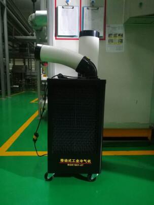 宝工电器BGK1801-27好不好,出风冷不冷?易于操控吗?
