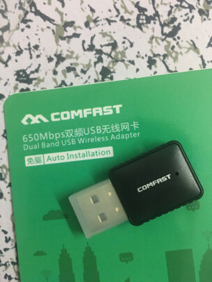 COMFAST CF-WU925A怎么样啊,延迟够低吗,信号稳定吗?
