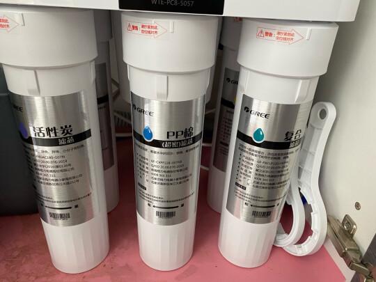 「测评要点」格力WTE-PC8-5057净水器怎么样?有人敢说真相吗?