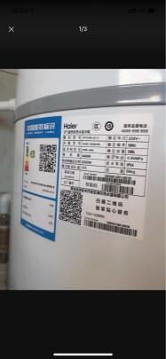 海尔KF75/200-LE-U1好不好?升温快吗?性能优良吗?