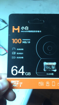 小白micro SD卡 64GB怎么样?联网简单吗?简单方便吗?