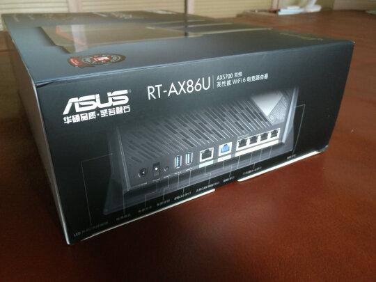 ASUS RT-AX86U到底怎么样?传输稳定吗?霸气侧漏吗?