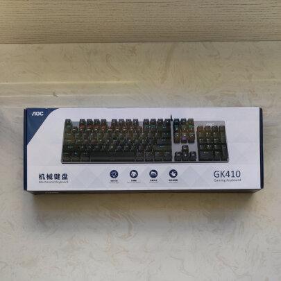 AOC GK410靠谱吗,按键舒服吗?手感一流吗
