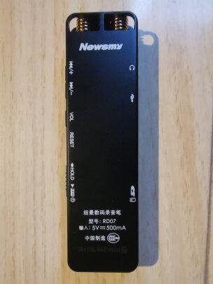 纽曼RD07怎么样呀?电池耐用吗?简单方便吗?