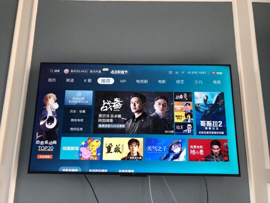 海信VIDAA 70V1F-S电视怎么样您想知道的全在这里