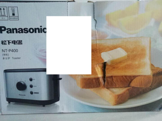 松下NT-P400究竟好不好啊,烤面包软吗,不占空间吗