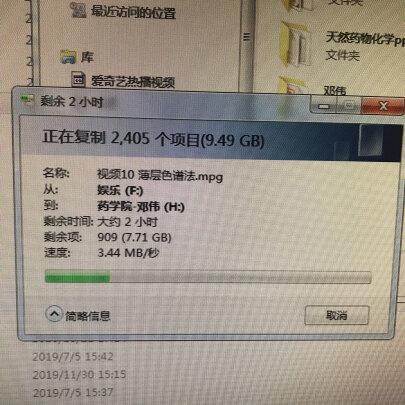 爱国者U330跟爱国者U310有区别吗,速度哪个稳定,哪个办公足够?