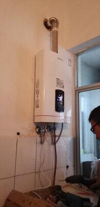 万和JSQ30-526W16究竟靠谱吗?水流量大不大?加热效果好吗