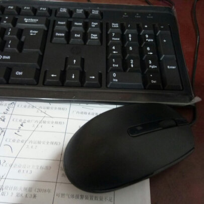HP KM10与新贵KM-101区别明显吗?哪款手感更加好,哪个反应灵敏