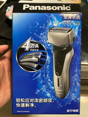 松下ES-RF31-S405靠谱吗?清洗方便吗?耐用性佳吗