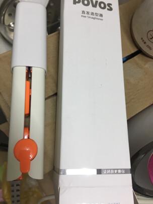 奔腾PR2031跟奔腾PR5073有区别吗?使用哪个更方便?哪个方便携带?