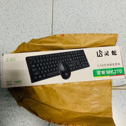 灵蛇MK270与联想有线键盘K4800S区别明显吗?按键哪个更加舒服?哪个按键舒服?
