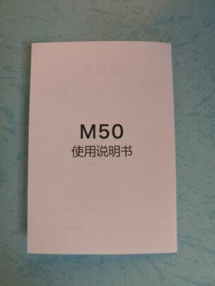 潮智能M50靠谱吗?底噪够小吗?灵敏度高吗?