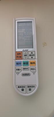 三菱KFR-36GW/BpR空调怎么样?不妨看看这个-精挑细选- 看评价