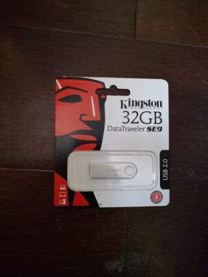 金士顿DTSE9H/32GB跟金士顿DT100G3/64G到底区别明显不?哪个速度更加稳定,哪个反应灵敏?