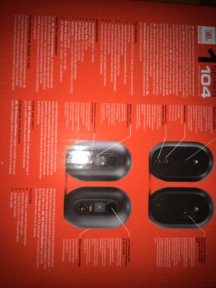 JBL 104和威斯汀B05组合黑色到底区别明显吗?哪款清晰度更加高?哪个安装便捷?
