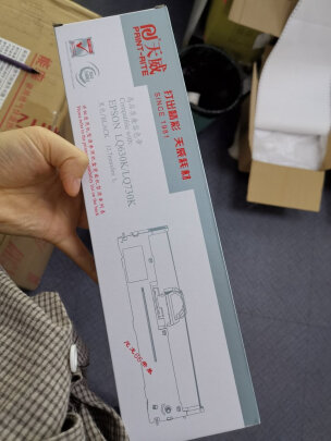 天威LQ630K好不好,耐用性够高吗,清晰流畅吗
