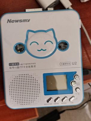 纽曼U2锂电版靠谱吗?音质好吗?声音清晰吗