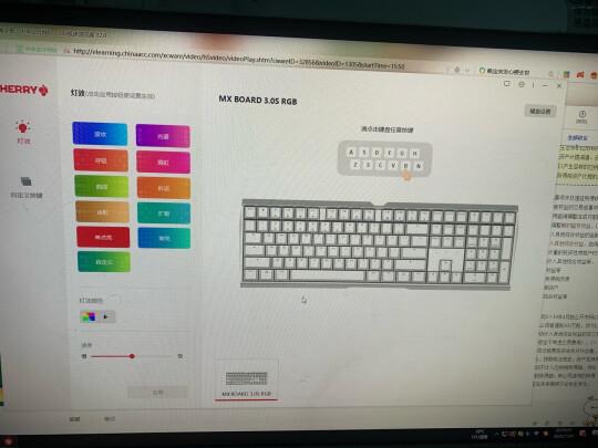 CHERRY MX-BOARD 3.0S RGB靠谱吗?做工好吗,倍感舒适吗
