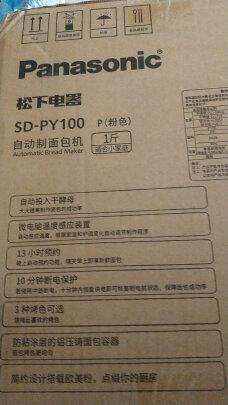 松下SD-PY100靠谱吗?揉面筋道吗,味道清新吗