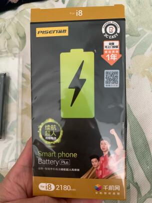 品胜内置电池靠谱吗?电压稳定吗?稳定性高吗