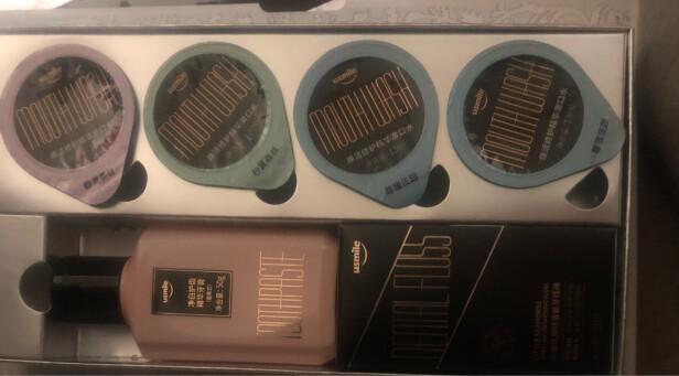 usmile 小美盒跟usmile 便携包哪款好,哪个耐用性高?哪个方便省事?