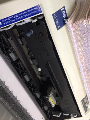 爱普生LQ630K好不好啊,打印成本够低吗,时尚大气吗?