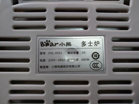 小熊DSL-6921怎么样,发酵好吗,加热效果好吗?