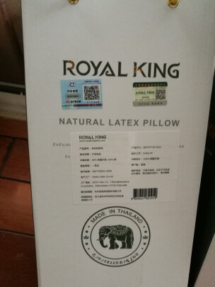 ROYAL KINGRK-1究竟怎么样?做工够不够好?做工精致吗?