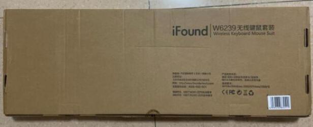 ifound W6239对比双飞燕KL-5如何区别?哪个按键比较舒服,哪个按键灵敏