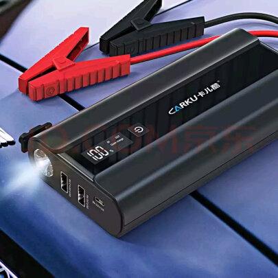 卡儿酷X7标准版究竟怎么样呀?打火成功率高吗,电力充足吗