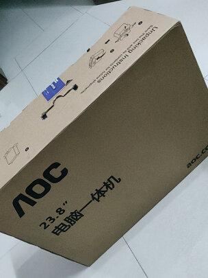AOC A24734和联想AIO520C有区别吗?哪款运行比较流畅?哪个运行超快?