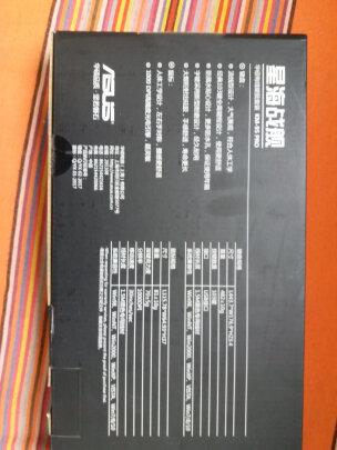 华硕KM-95跟飞利浦SPT6201W到底有区别没有,哪款按键舒服?哪个尺寸合适?