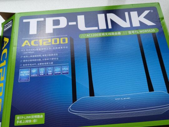 普联TL-WDR5620和普联TL-WR842N究竟哪款更好?哪个速度更稳定?哪个网络稳定?