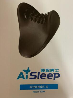 睡眠博士枕头好不好呀?材质亲肤吗?缓解不适吗