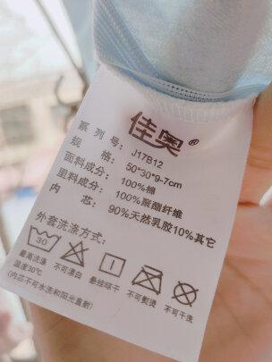 佳奥J17B01AS9与京东京造泰国天然乳胶枕波浪款哪款更好?哪款弹性好?哪个方便简捷?