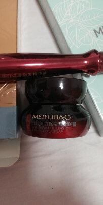 深入剖析美肤宝五珍小红瓶紧致眼霜质量好还是差,爆款原因揭秘!!