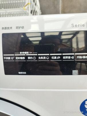 博世WTW875601W跟小天鹅TH100-H36WT有区别吗,哪款烘干更加快?哪个松软可口?