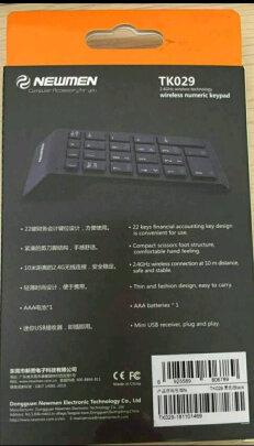 新贵掌心宝TK029和B.O.W HW086C区别是什么?哪款按键更加舒服?哪个尺寸合适?