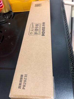 奔腾PR2023I怎么样啊?使用方便吗?升温迅速吗