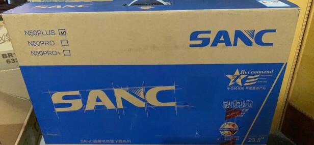 SANC N50plus怎么样啊?玩游戏爽不爽?十分流畅吗?